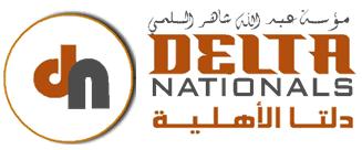 Detla National